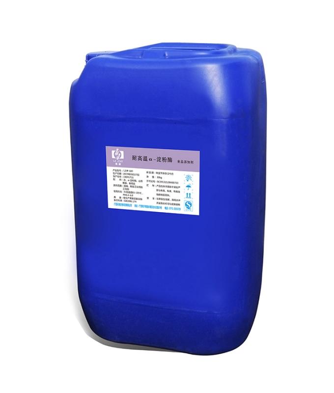 耐高温淀粉酶LJSW-D20