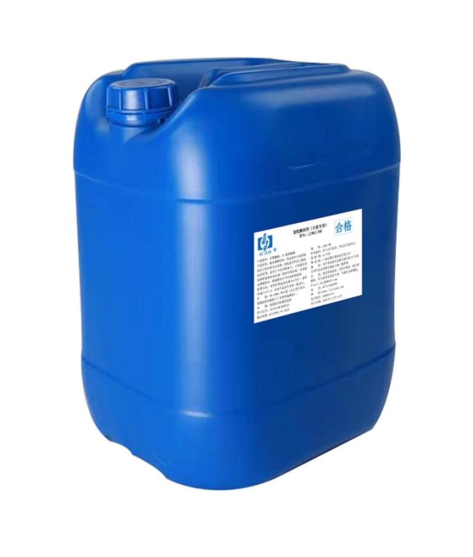 复配酶制剂(小麦专用酶)